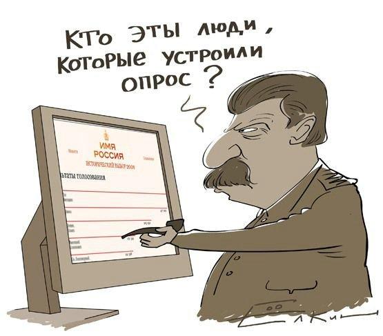 автор Елкин