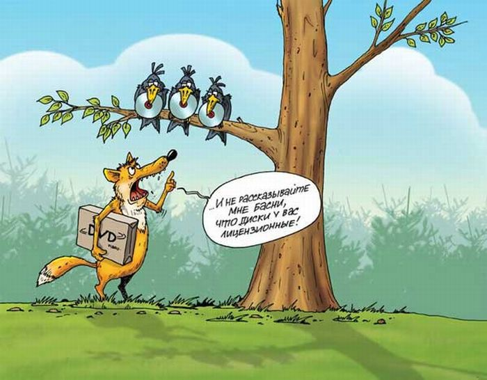 http://ru.trinixy.ru/pics4/20090116/karikatury_14.jpg