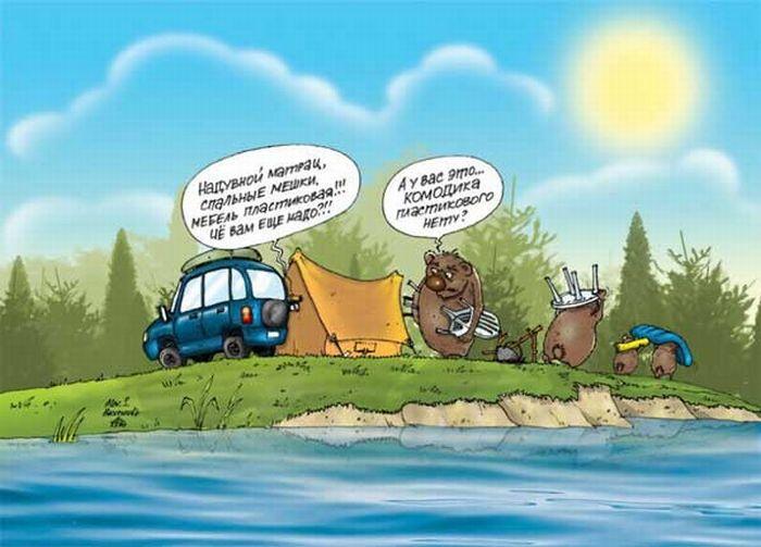 http://ru.trinixy.ru/pics4/20090116/karikatury_15.jpg