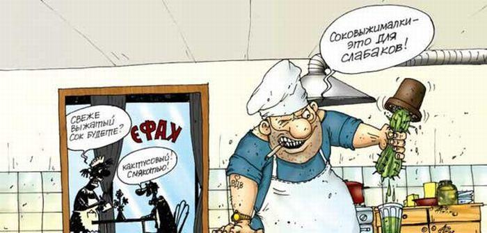 Смешные карикатуры (45 фото) » Триникси