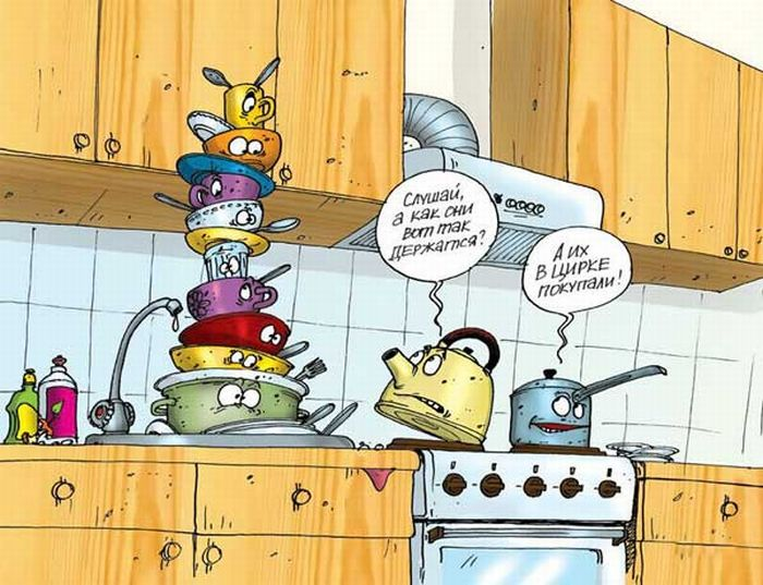 http://trinixy.ru/pics4/20090116/karikatury_22.jpg