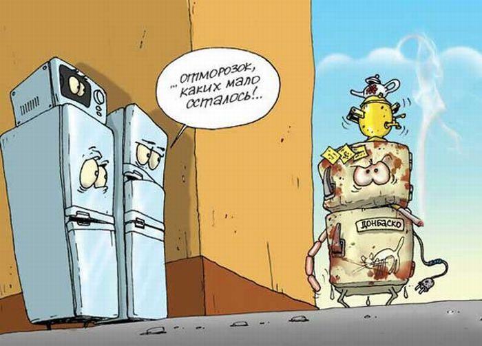 http://ru.trinixy.ru/pics4/20090116/karikatury_24.jpg