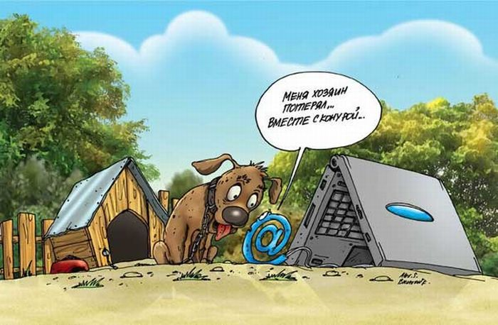 http://ru.trinixy.ru/pics4/20090116/karikatury_25.jpg