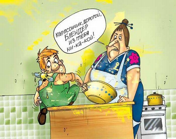 http://ru.trinixy.ru/pics4/20090116/karikatury_34.jpg