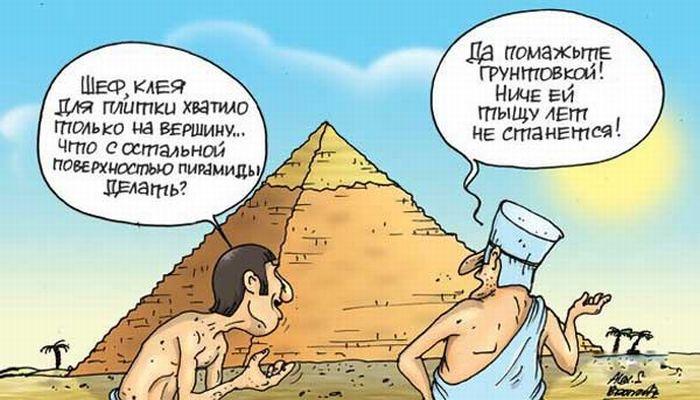 http://ru.trinixy.ru/pics4/20090116/karikatury_38.jpg