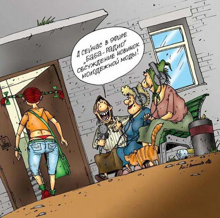 Смешные карикатуры (45 фото)