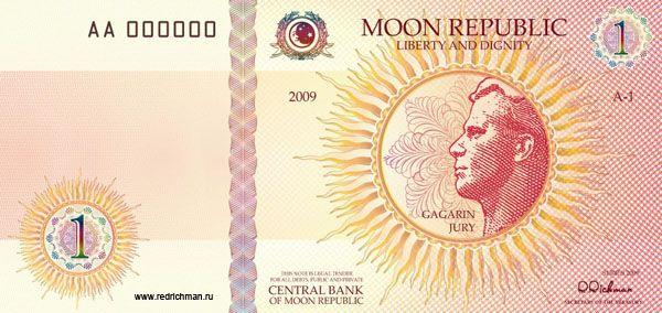Лунары. Будущие деньги Луны (7 Фото)