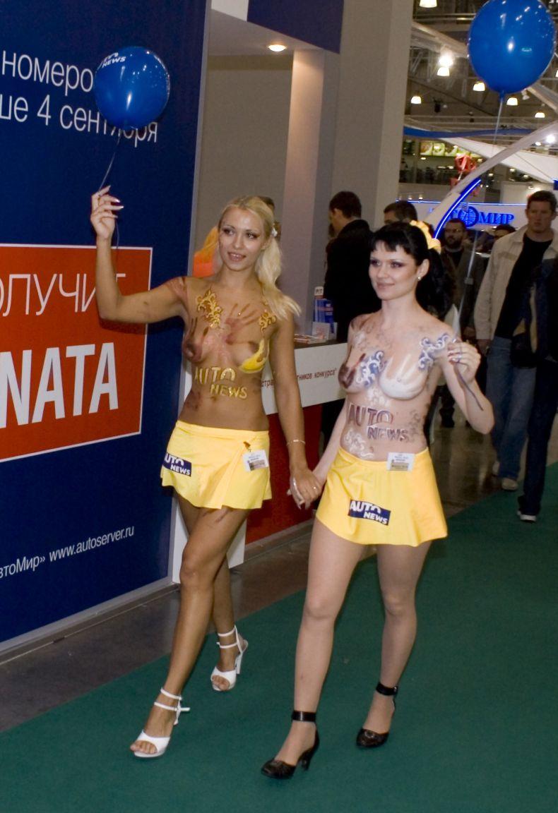 Девушки на выставке эротики фото 415-511