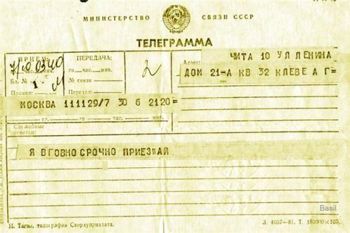 http://ru.trinixy.ru/pics4/20090202/podborka_535_138.jpg