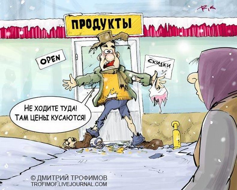 http://cdn.trinixy.ru/pics4/20090202/podborka_535_47.jpg height=426