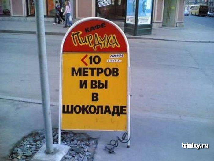 """Порошенко: """"Выборы в Раду должны пройти по открытым спискам"""" - Цензор.НЕТ 5634"""