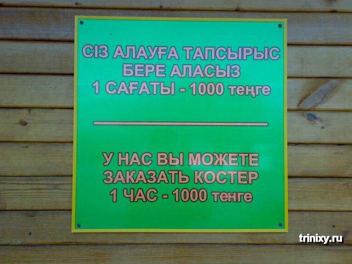 Картинки приколы казахстан, гифы