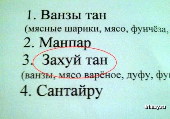 Егорушка, смешные картинки на казахском языке