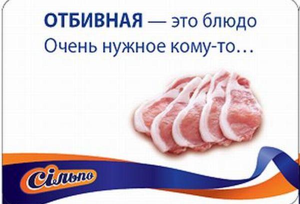 """Очередная порция стихов из киевского супермаркета """"Сильпо"""" (30 фото)"""
