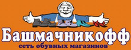 """Фамилии в российской рекламе """" Счастливый клик"""