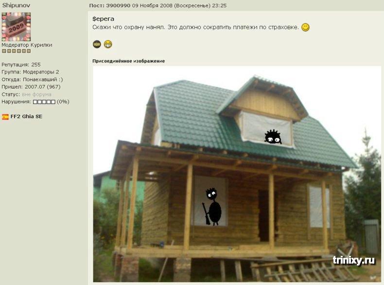 Заколотите окна в Фотошопе (27 картинок)