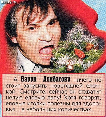 Лучшие заголовки Спид Ифно (106 фото)