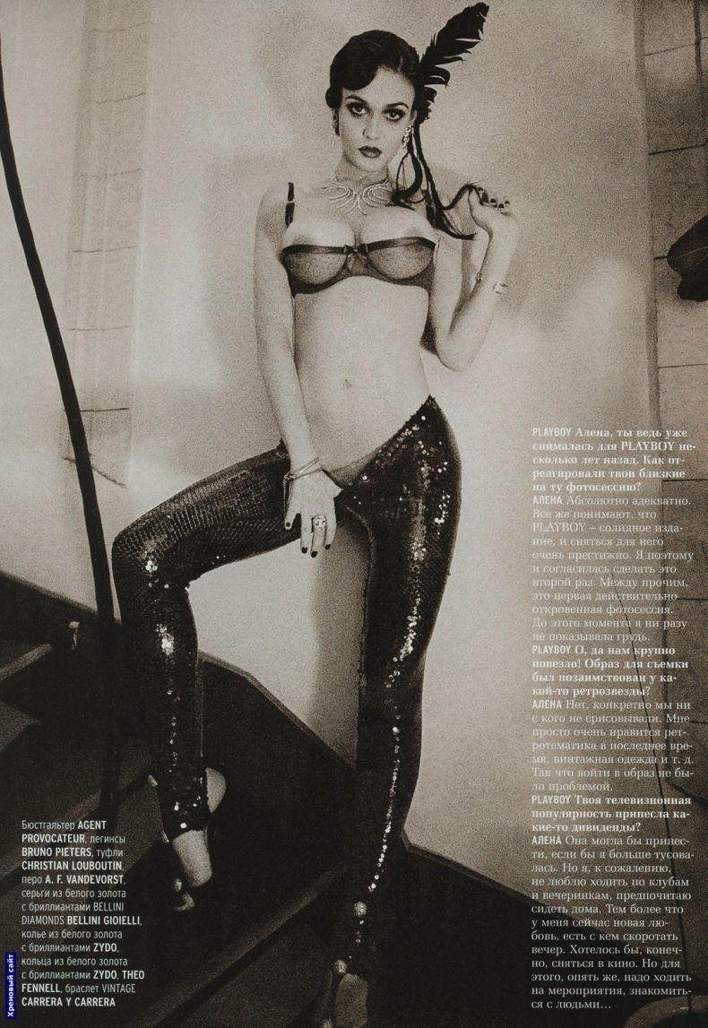 Алена Водонаева в Playboy (10 сканов) НЮ