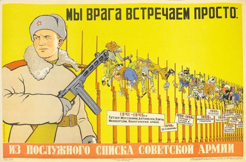 Советские плакаты (60 Фото) » Триникси: trinixy.ru/31505-sovetskie_plakaty_60_foto.html
