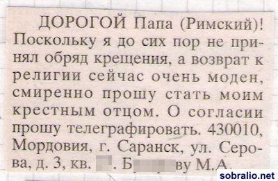 Объявления и вывески...)))  - Страница 2 Obyavy_36