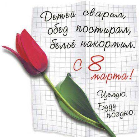 8_march_18.jpg