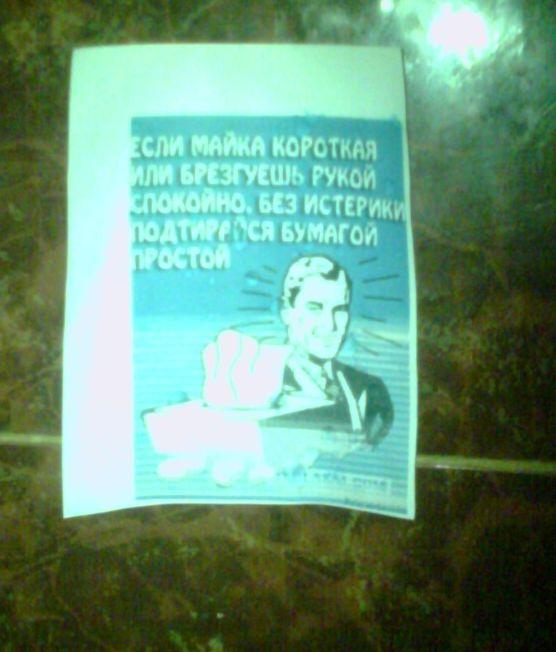 23. ozerov_paparacci: Подражание Маяковскому.