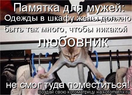 http://de.trinixy.ru/pics4/20090319/kotomatrix_42.jpg