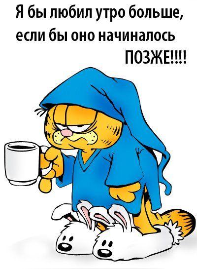 http://ru.trinixy.ru/pics4/20090323/podborka_566_01.jpg