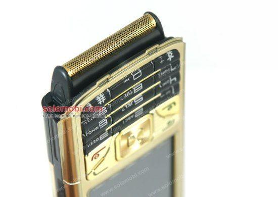 Могу поспорить - такого вы точно еще не видели. Мобильный телефон со встроенной... бритвой! (8 фото)