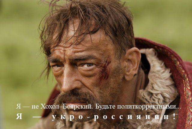 боярский фотожаба
