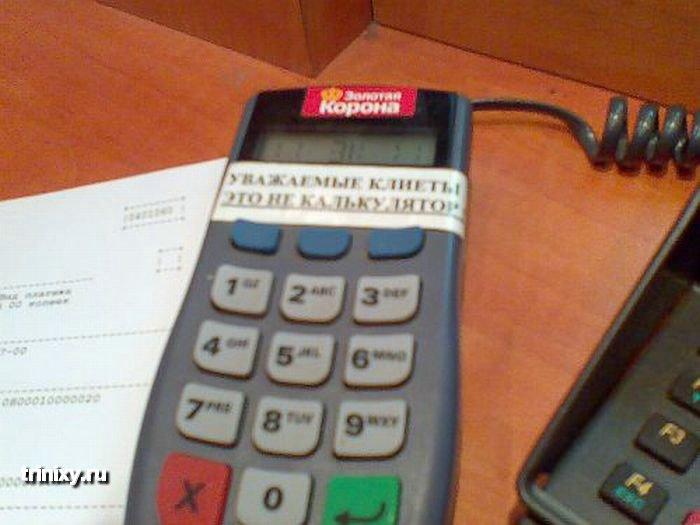 друзья смотреть онлайн на украинском