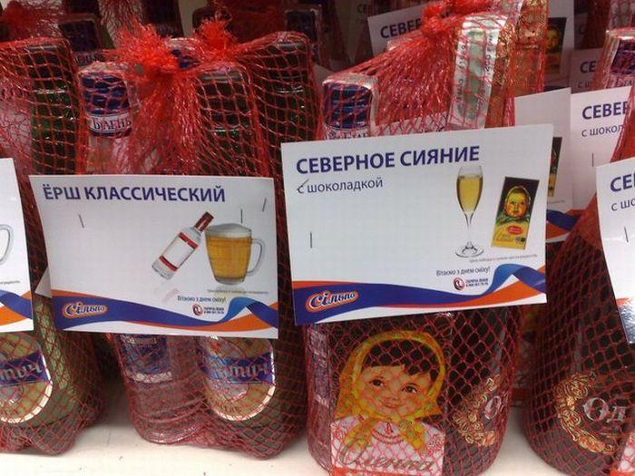 Первоапрельская акция киевского супермаркета (6 фото)