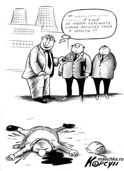 Классные карикатуры (166 картинок)