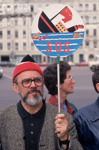Зарисовки. СССР, 1989-1993 (38 фото)