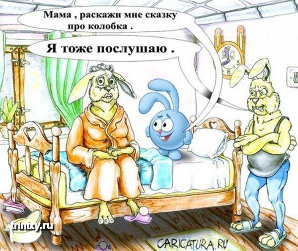 http://trinixy.ru/pics4/20090413/podborka_578_65.jpg