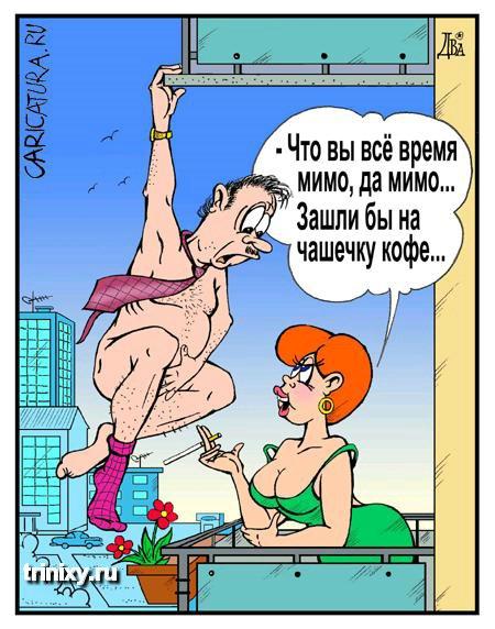 seks-radio-dlya-vzroslih