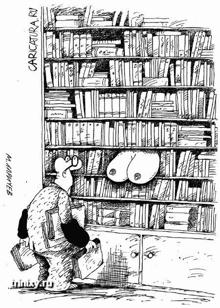 С другой стороны заходить нада! - из обсуждения рисунка Библиотека