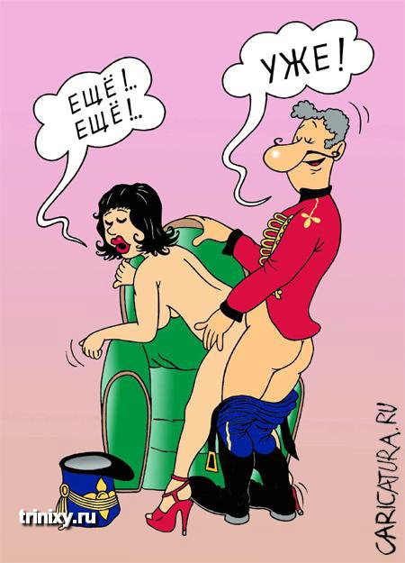 картинки про секс рисунки
