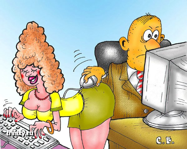 Карикатуры про секс (111 картинок)