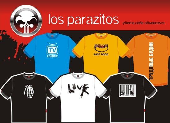 Правильные футболки Los Parazitos.