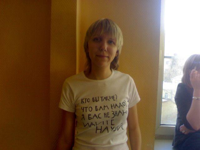 Популярная нынче футболка (5 фото + видео)