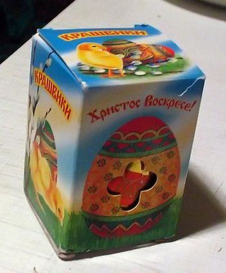 Яйцо с сюрпризом (8 фото)