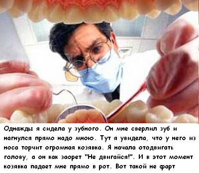 Хит Рунета!
