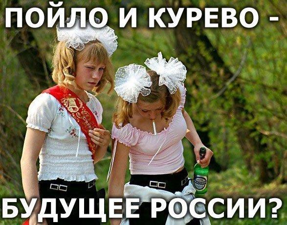 Социальная реклама против вредных привычек у женщин (18 фото)