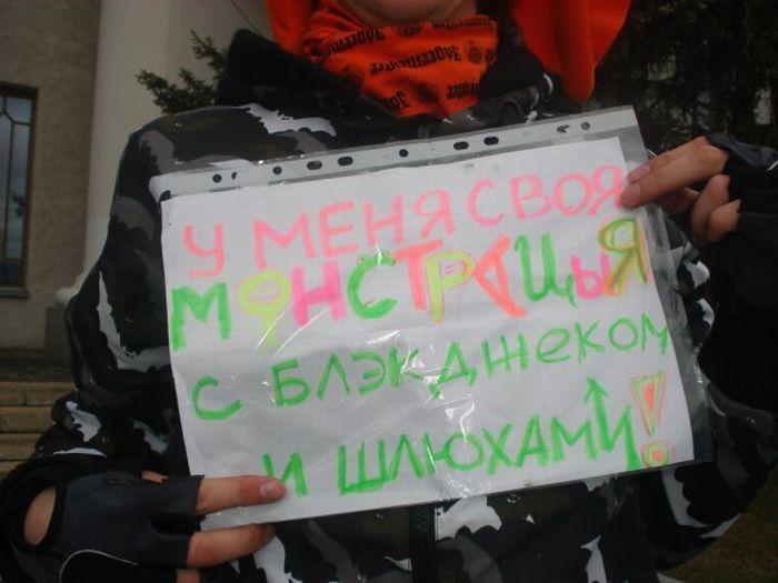 Монстрация-2009 (47 фото)