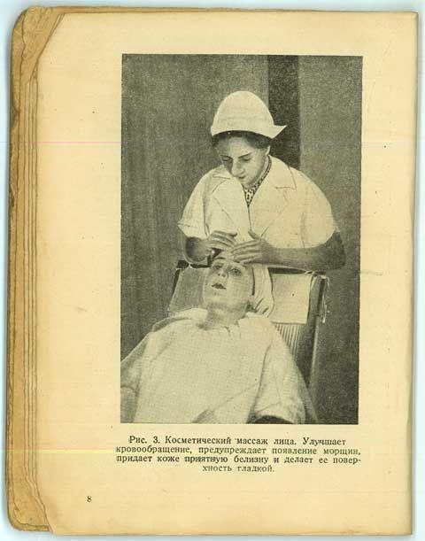 Забавные вырезки из советских книг (13 фото)