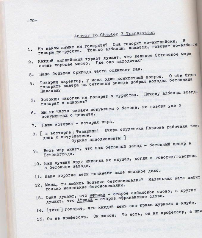 Отличный учебник русского (4 скана)