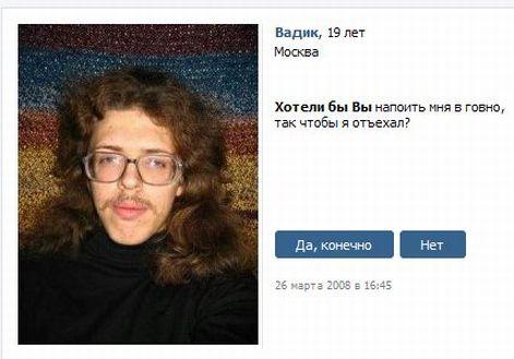 самые тупые аватарки: