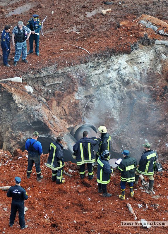 Взрыв газопровода в Москве (44 фото + 2 видео)