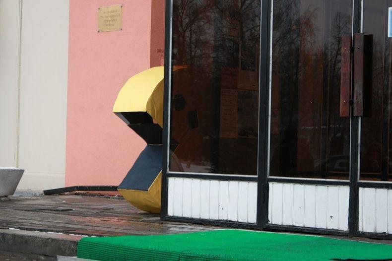 Пакман в Москве (15 фото)
